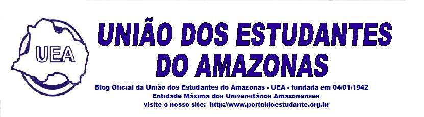 UEA - UNIÃO DOS ESTUDANTES DO AMAZONAS