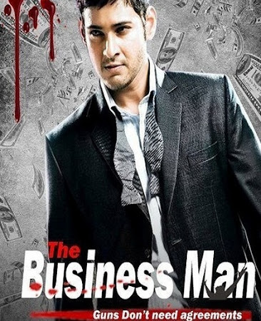 Poster Of Business Man Full Movie in Hindi HD Free download Watch Online Telugu Movie 720P
