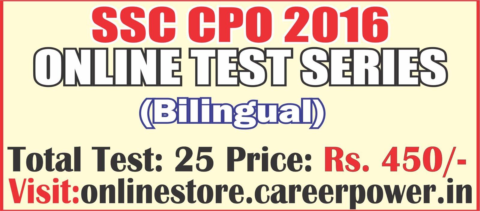 SSC CPO 2016 ONLINE TEST SERIES