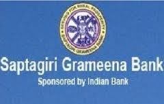 Saptagiri Grameena Bank Officer Scale I, II,Office Assistants Recruitment 2013