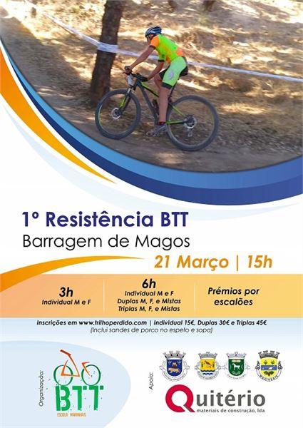 21MAR * BARRAGEM DE MAGOS – SALVATERRA DE MAGOS