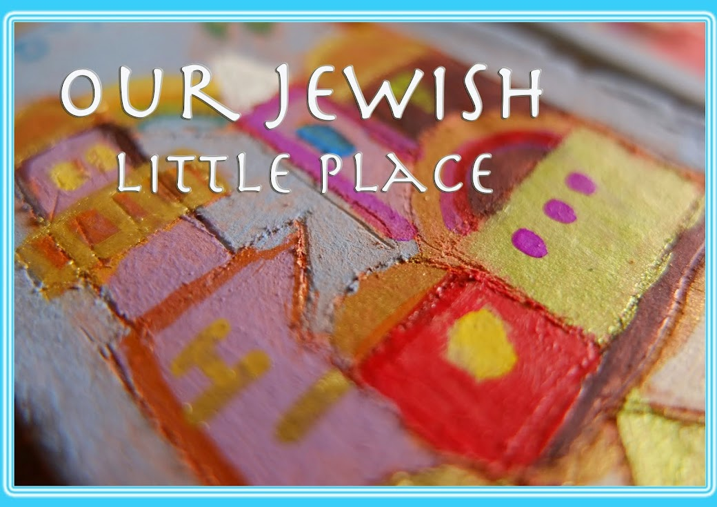 our Jewish little place