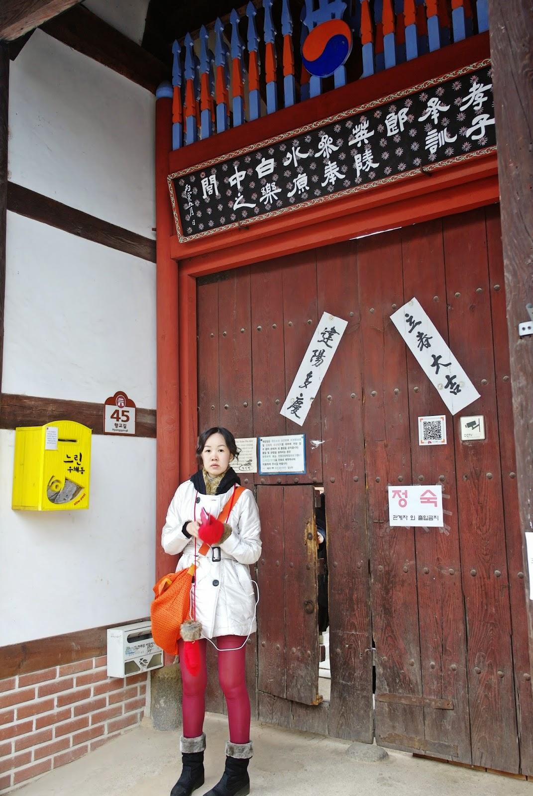 Jeonju Hakindang (학인당) | meheartseoul.blogspot.com