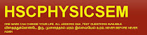 HSC PHYSICS E/M