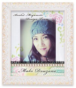 Maki Douzono