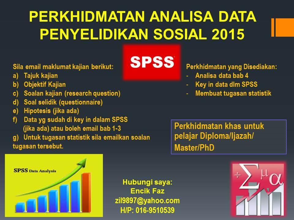 PERKHIDMATAN ANALISIS DATA SPSS 2017