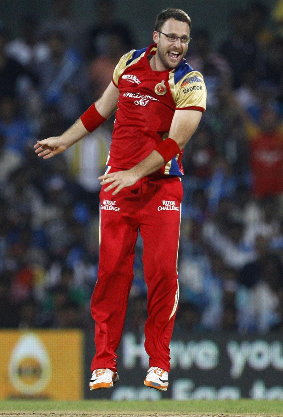Sms smart cricket mumbai indians won against bangalore for Smart cricket