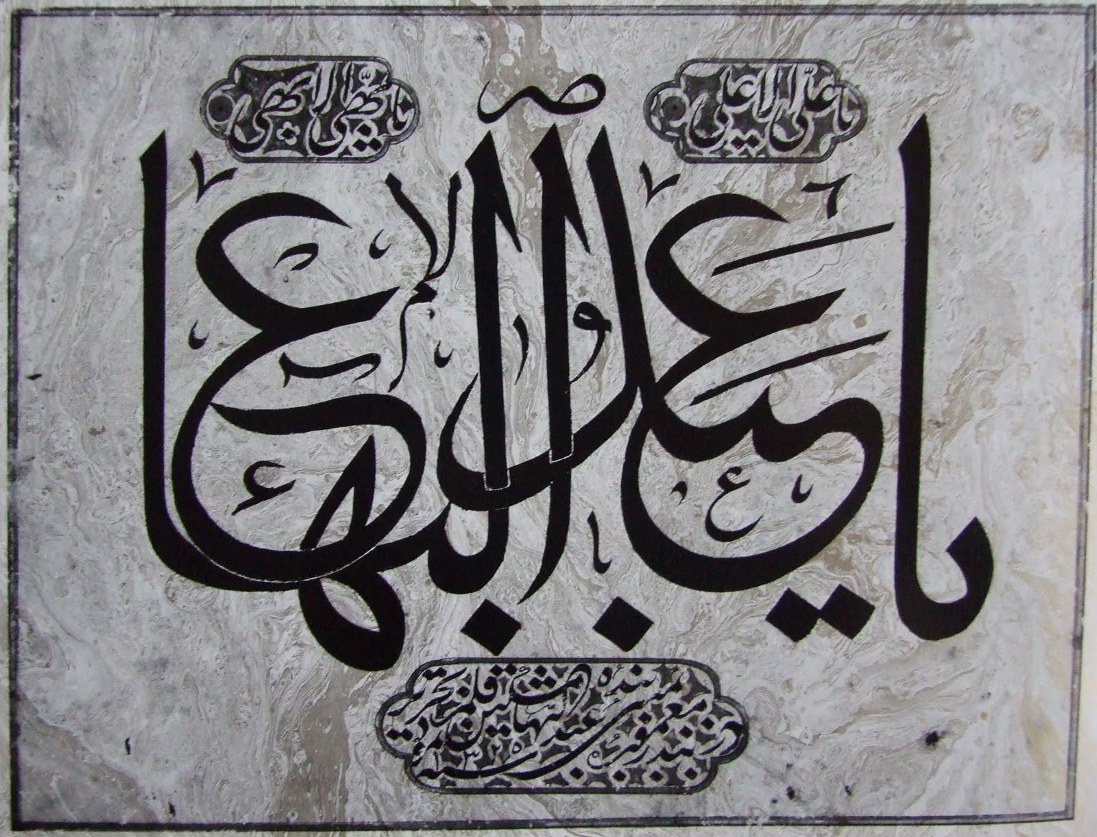 Farsi, the most widely spoken Persian Language, a Farsi ...