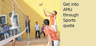 amu-admissions-under-sports-category-2015