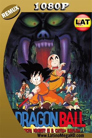 Dragon Ball: La Princesa Durmiente del Castillo Embrujado (1987) Latino HD BDREMUX 1080P ()