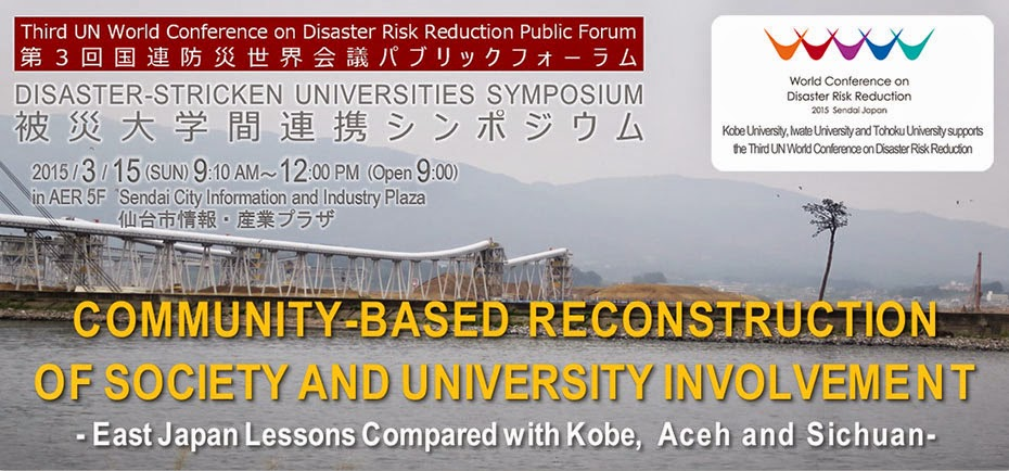 Disaster-Stricken Universities Symposium - Third UN World Conference on Disaster Risk Reduction