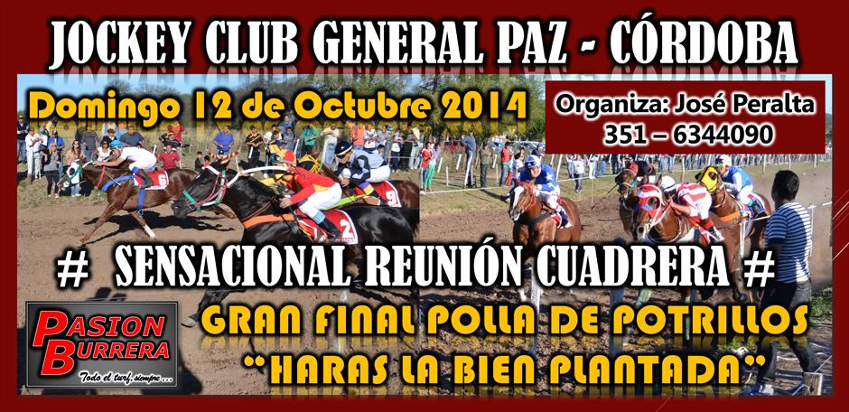 GENERAL PAZ - 12 DE OCTUBRE