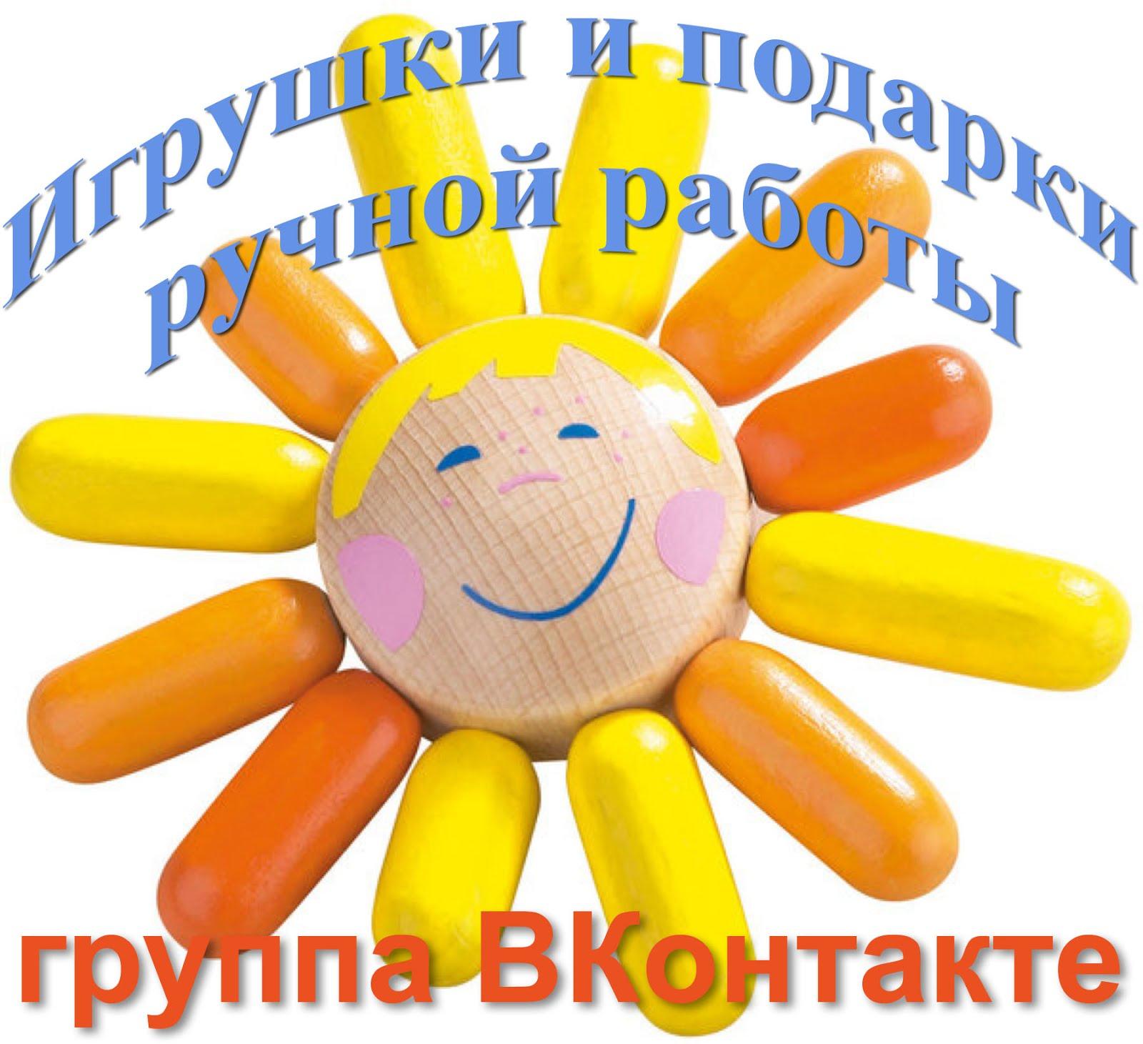 Игрушки и подарки ручной работы в Слаянске-на-кубани