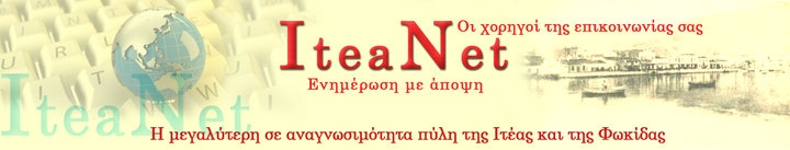 Itea net