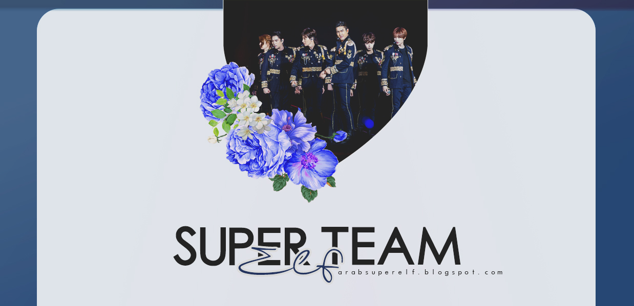 Super elf Team