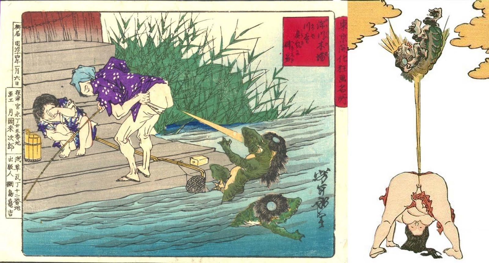 Esclavo de muebles humanos japoneses