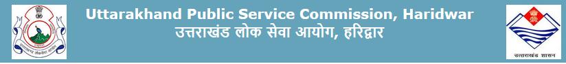 UKPSC - Govt Jobs in Uttarakhand