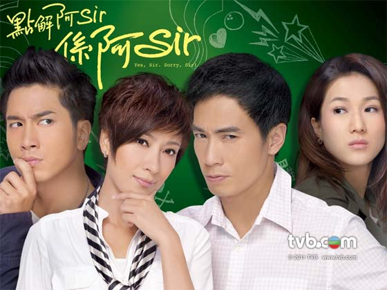 Yes Sir, Sorry Sir TVB Drama Astro on Demand