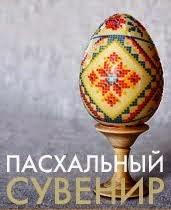 Я выиграла)))