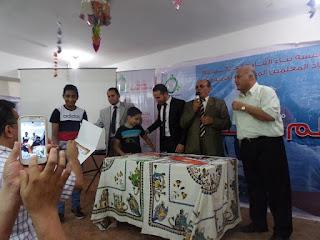 الحسينى محمد ( الخوجة)  يشارك فى ( دورة المعلم المحترف ) ,#التعليم , #المعلمين