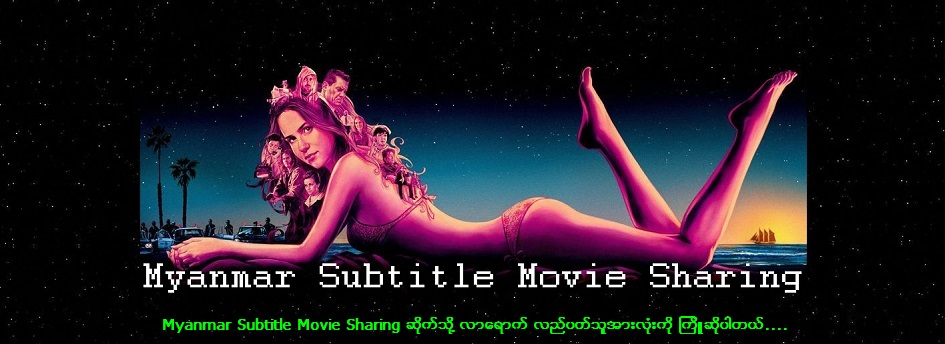 Myanmar Subtitle Movie Sharing