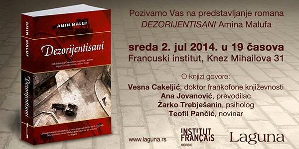 """Predstavljanje knjige Amina Malufa """"Dezorijentisani"""""""