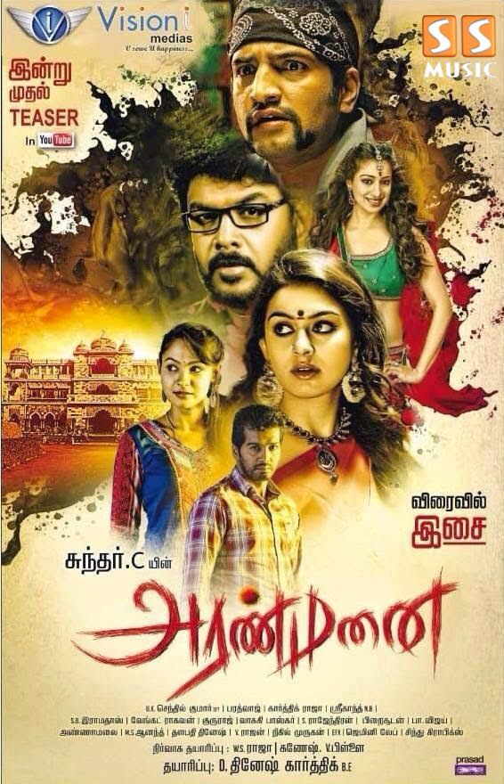 Aranmanai 2014 Tamil Movie Watch Online