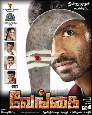 Watch Venghai (2011) Tamil Movie Online