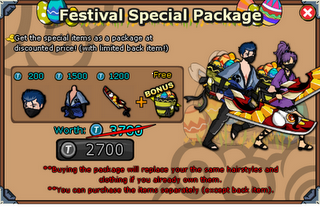 Manga Cheat Lover Festival Special Package Ninja Saga