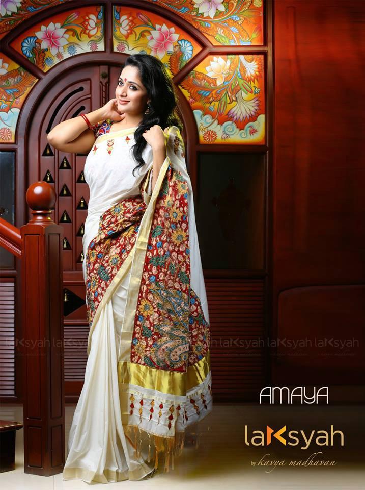 Fashion Designer Telugu Full Movie Download