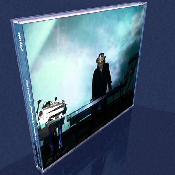 концерт композитора Андрея Климковского 'Космическое Путешествие' в Мемориальном Музее Космонавтики 9 октября 2010 года   полная аудиозапись на CD