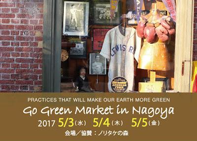 Go Green Market in Nagoya