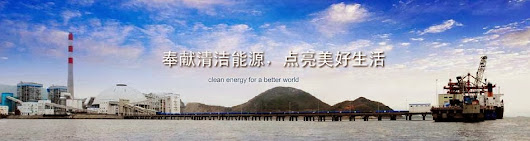 華電福新能源 816
