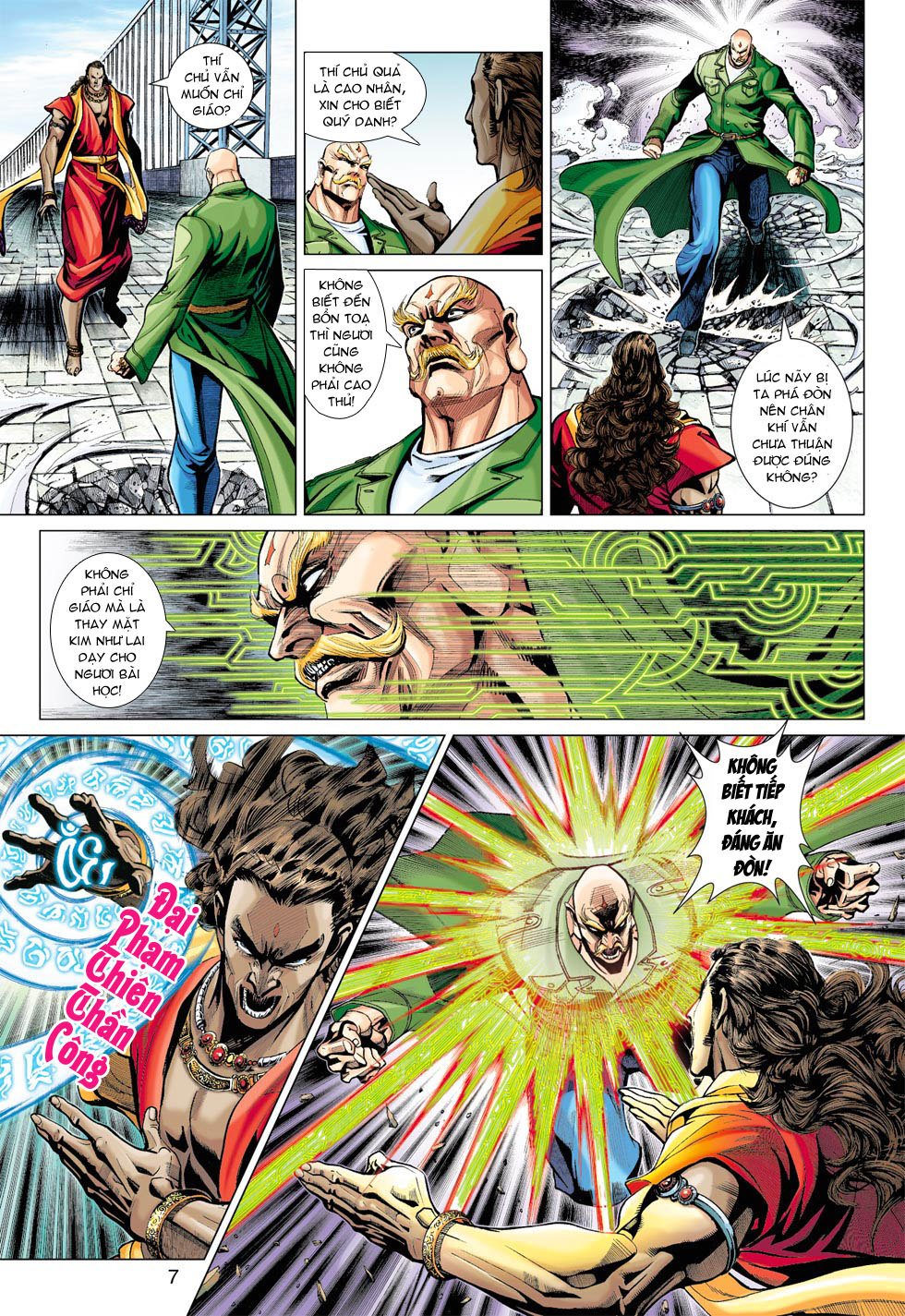 Tân Tác Long Hổ Môn trang 40