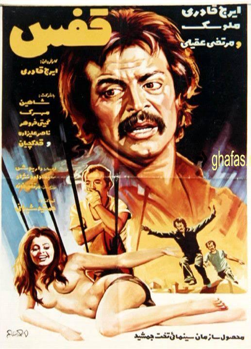 دانلود ورژن قدیمی اندرو دامپر1 95 A Hundred Years of Film Adverts and Film Posters in Iran