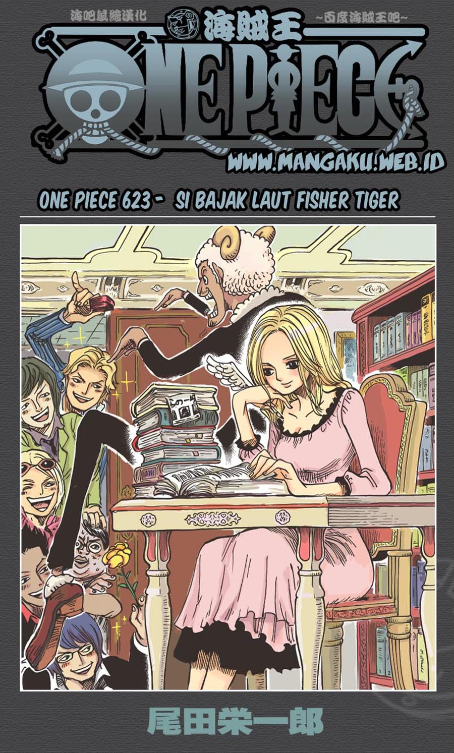 Baca Manga, Baca Komik, One Piece Chapter 623, One Piece 623 Bahasa Indonesia, One Piece 623 Online