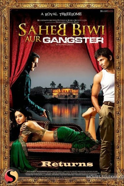 Saheb Biwi Aur Gangster Returns full movie watch online