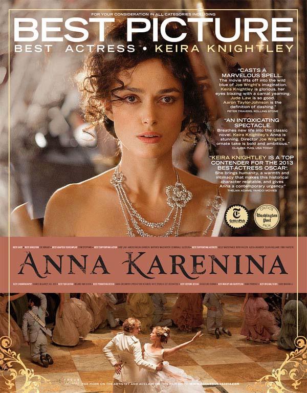 http://4.bp.blogspot.com/-AmWeBFmeFkI/UL7P0bgkqLI/AAAAAAAApUc/4NScRym-rpE/s1600/ak-fyc-variety-kk-best-actress2.jpg