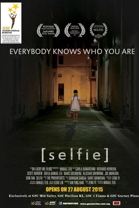 SELFIE Movie