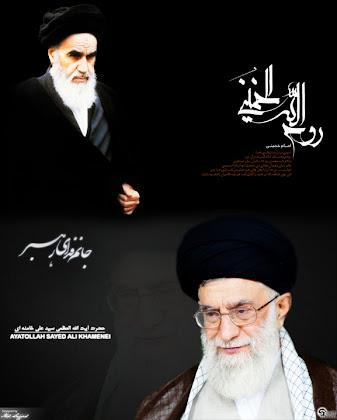 Dua Imam