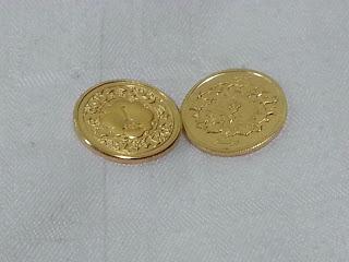 dinar emas publicgold