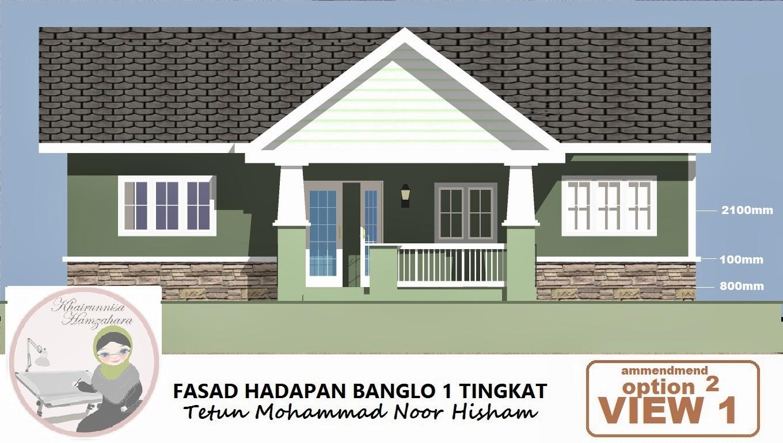 REKABENTUK 3D FASAD HADAPAN BANGLO 1 TINGKAT