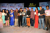Pyar Mein Padipoyane Audio release photos-thumbnail-1