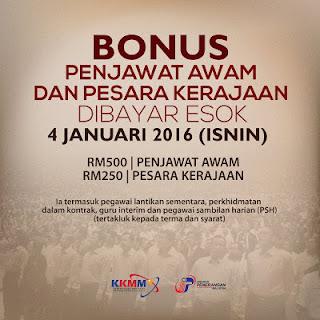 Bonus Kakitangan Awam & Pesara Kerajaan Januari 2016