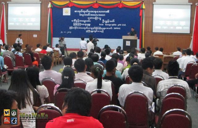 speeches of Nan Kalyar Win and John Thet