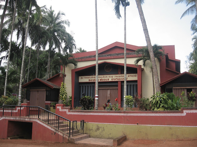 Shivarama Karantha Rangamandira, Heggodu