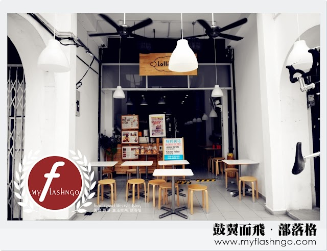 ►Penang Cafe ►天然发酵全麦面包 @ Lollipop Ropitiam