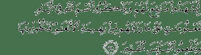 Quran Sura Al-Hajj:28