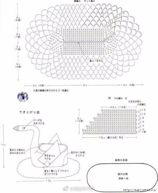 Лебедь связанный крючком схема и описание