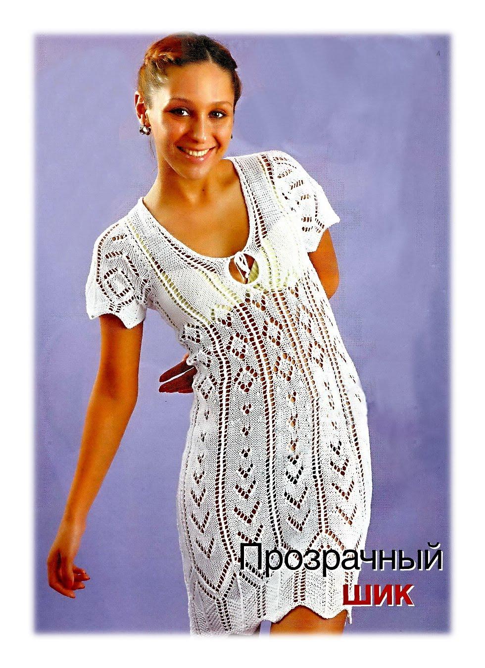 Белое ажурное платье / lace